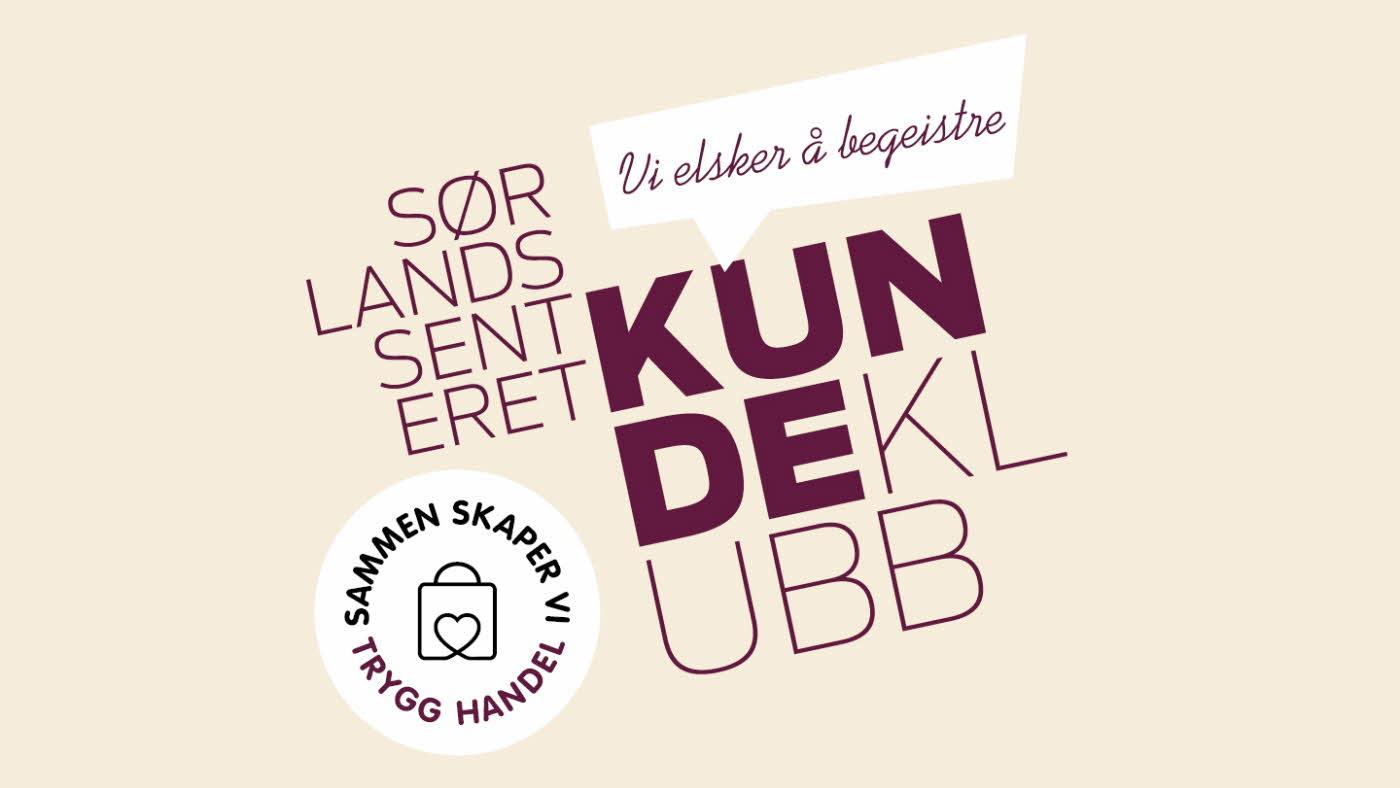 Beige bakgrunn med vinrød logo til Sørlandssenteret's Kundeklubb